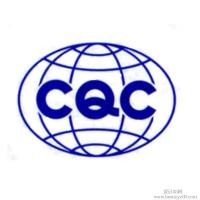 Wholesale CQC Certification (China Safety Certification) from china suppliers