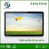 Wholesale 450Cd / M Lcd Advertising Display / Commercial Wall Mounted Digital Signage Displays from china suppliers