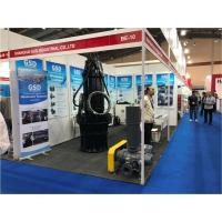 Buy cheap Axial Flow Turbine Submersible Sewage Pump For Waste Water Treatment System for Municiple Pump Station from wholesalers