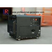Wholesale Small Soundproof 5kw Silent Diesel Generator Single Phase For Home , Portable Type from china suppliers