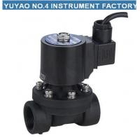 "Wholesale Plastic Waterproof Solenoid Valve 2""Water Fountain Valve For Swimming Pool from china suppliers"