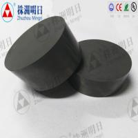 Wholesale Nut Forging Die Blank Punching Hardware Forging Carbide Heading Die from china suppliers