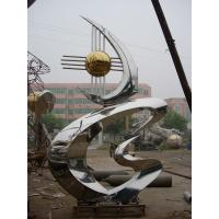 Wholesale Large Outdoor Globe Stainless Steel Sculpture from china suppliers
