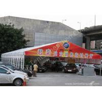 Wholesale Sunblock Car Outdoor Exhibition Tents with Water Resistant PVC Fabric Cover from china suppliers