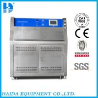 Test Accelerated Aging UV testing  Chamber BTHC Korean TEMI 880 programmable controller