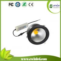 Wholesale 45W COB LED Downlight from china suppliers