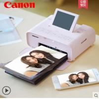 Wholesale Canon CP1300 mobile phone photo printer mini photo printer CP1200 from china suppliers