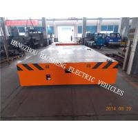 Wholesale 10 Tons Load AGV Automated Guided Vehicles 48V Voltage For Textile Industry from china suppliers