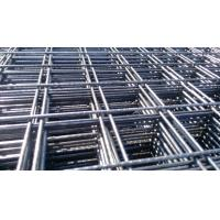 Wholesale High tensil 200mm x 200mm concrete reinforcing wire mesh sheets for Concrete footpaths from china suppliers