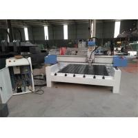 Wholesale 3D Stone Cutting CNC Machine / marble granite stone engraving machine from china suppliers