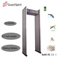 Buy cheap Guard Spirit 24 Zone Security Walk Through Archway Metal Detector For Hotel from wholesalers
