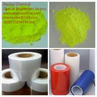 Wholesale Optical brightener OB-1 for polyester fiber from china suppliers