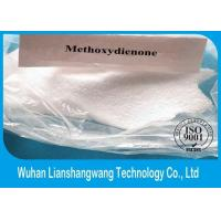 Wholesale Purity 99% Pharmaceutical Intermediates Methoxydienone CAS 2322-77-2 For Muscle Building Steroids from china suppliers