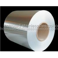 Quality Standard ASTM GB Hot Rolled 201 Stainless Steel Coil / SS Coil 2.4mm - 6.0mm for sale