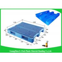 Wholesale 100% Virgin HDPE Plastic Euro Pallets Ventilated Stackable For Food Industry from china suppliers