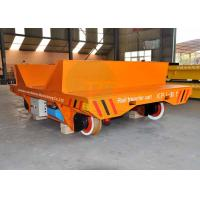 Wholesale Factory direct steel plate motorized handling equipment for cart from china suppliers
