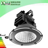 Wholesale Parking place Industrial ip65 500W LED High Bay Light with Bridgelux CREE Meanwell from china suppliers