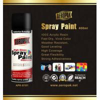 Quality Odourless Aerosol Spray Paints Rich Metallic Finish Interior Exterior for sale