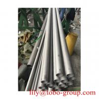 Wholesale ASTM 201 202 304 316L 310S 2205 ERW welded polished seamless pipe from china suppliers