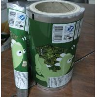 Buy cheap high barrier flow wrap packaging film from wholesalers
