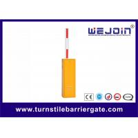 Buy cheap Boom Barrier Gate for Parking Systems With Loop Detector Options and Yellow Color Cabinet from wholesalers