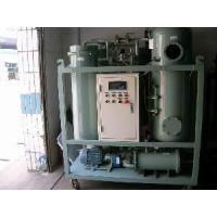 Wholesale TY Series Vacuum Turbine Oil Purifier from china suppliers