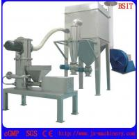 Wholesale QYF-150 jet mill certification from china suppliers