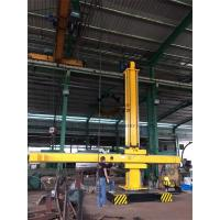 Wholesale Wind Tower Column And Boom Manipulator Motorized Travel Manual Rotation from china suppliers