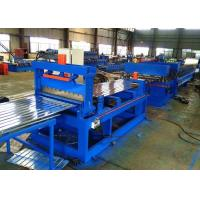 Wholesale 1.5 - 6 mm Silo stiffener roll forming machine, Silo panel roll forming machine from china suppliers