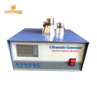 Power Adjustable Ultrasonic Cleaner Generator 900W For Ultrasonic Cleaner Parts