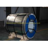 Wholesale Ultra Thin Prepainted Galvanized Steel Coil High Tensile Sheets SGCC from china suppliers