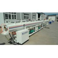Quality Plastic Extrusion Line For PP PE Drainage Pipe , 16mm - 1600mm OD for sale