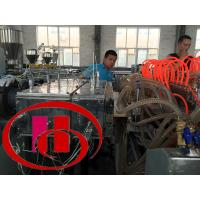 Wholesale wood and plastic composite wpc  foamed door panel door board extruder, extrusion line from china suppliers