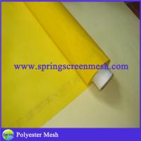 Wholesale Medical Equipment Printing Material Mesh from china suppliers