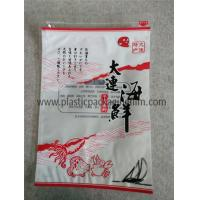 Wholesale Leakproof Food Packaging Bags , Printed Three Side Seal Custom Plastic Bags With Tear Notches from china suppliers