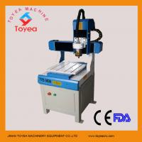 Wholesale mini CNC Router metal milling machine with hybrid servo motors with low noise from china suppliers
