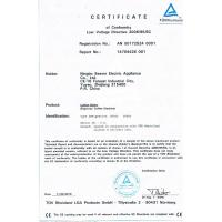 Ningbo Seaver Electric Appliance Co., Ltd. Certifications