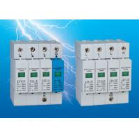 Wholesale 20KA To 40KA Din Rail Surge Protector / Surge Protection Device SPD from china suppliers