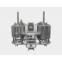 Wholesale 20 BBL Direct Fired Brewhouse , AISI 304 Micro Brewing Equipment For Brewing Institute from china suppliers