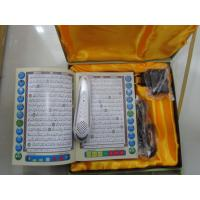 Buy cheap 4GB memory slamic Kids Gifts Recitations and Translations Holy Quran Read Pen from wholesalers