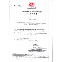 Hongkong Henly International Parquet Com., Limited(Zhejiang) Certifications