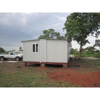 Buy cheap Prefabricated Temporality Relief House / Prefabricated integrated housing from wholesalers