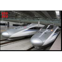 Buy cheap Elastic Curing Agent GB905A-85 Isocyanate Harder Used as Waterproof Topcoat For High-speed Rail from wholesalers