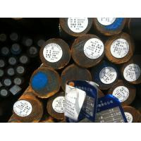 Wholesale Dia 12 - 300mm hot rolled steel round bar SAE4140 4150 42CrMo4 50CrMo4 A193 B16 from china suppliers