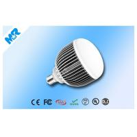 Wholesale Luminous Efficiency 130 lm/w High Power LED Bulbs 60W E39 Base Replace 300W Halogen from china suppliers