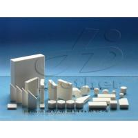 Buy cheap Armor Ceramic Tiles from wholesalers