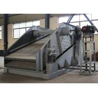 Wholesale 1200×3600 M2 Circular Vibrating Screen 9.5/11 MM Double Amplitude With Multiple Layers from china suppliers
