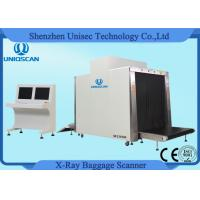 Wholesale Airline Cargo 1.5*1.8m tunnel X Ray Luggage Scanner with Stable Performance from china suppliers