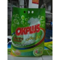 Wholesale smell bags nice smell 25g,35g,60g,100g top quality detergent powder/box washing powder from china suppliers