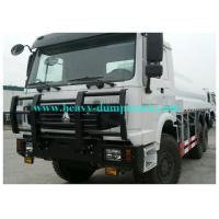 Wholesale Professional 20m3 water tank truck / Water Tanker Lorry SINOTRUK HOWO from china suppliers